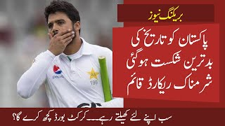Pakistan worst ever defeat vs Australia    Another Clean Sweep    Big Actions Needed