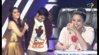 Dhee 10 | 26th July 2017 | Latest Promo
