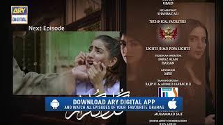Gul-o-Gulzar   Episode 4   Teaser   ARY Digital Drama