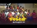 Nijangal - Biggest Joint Family at Chennai - Nijangal #84 - நிஜங்கள் | Sun TV Show
