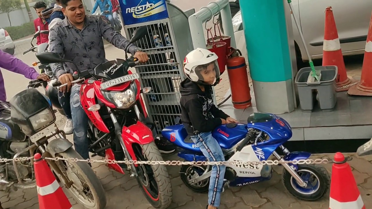 छोटा बच्चा जब बाइक लेकर पेट्रोल पंप पहुंचा तो क्या हुआ chhota bachcha bike lekar jab petrol pump 😲