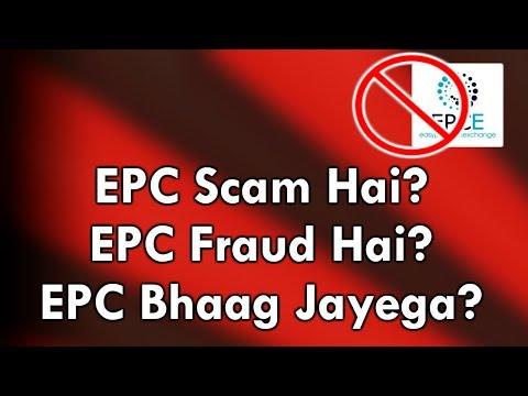 Is EPC Wallet Safe ? EPC Fraud? EPC Scam? EPC Fake ? Please Don't Spread Negativity