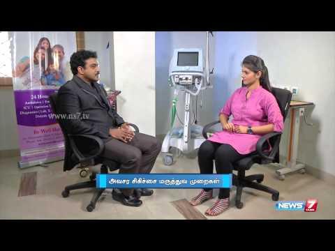 Heart attack and its warning symptoms | Doctor Naanga Eppadi Irukanum | News7 Tamil