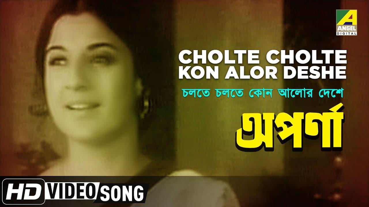 Aarti Mukherji - Cholte Cholte Kon Alor Deshe