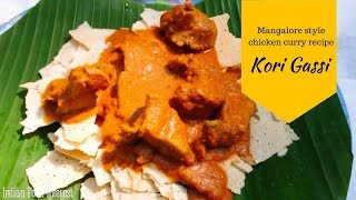 Mangalore chicken curry | Kori gassi for kori roti | Chicken Curry with coconut milk