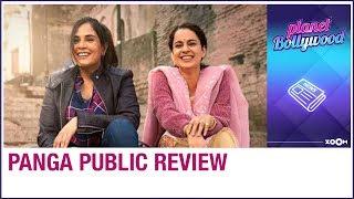 Panga public review: Kangana Ranaut and Richa Chadha inspire the audience