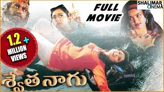 Swetha Naagu Telugu Full Length Movie  Soundarya Abbas
