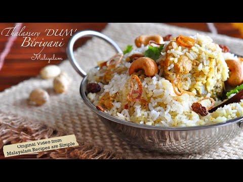 Thalassery Chicken Biryani || ORIGINAL THALASSERY  Dum Biriyani || അടിപൊളി സ്വാദ്  || Ep#5