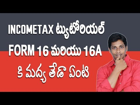 Difference between form 16 and form 16a | Income tax tutorial in telugu