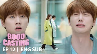 It's just that Lee Jun Young is like cat who's lovesick [Good Casting Ep 12]