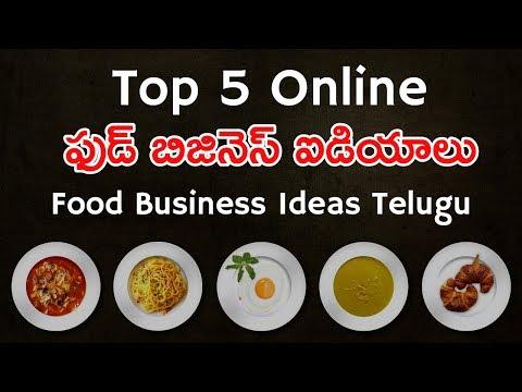Top 5 Online Food business ideas in telugu | Online Business Ideas Telugu