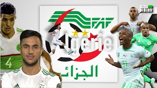 Football : Le Potentiel de l'Équipe d' Algérie....Allez l'Afrique !
