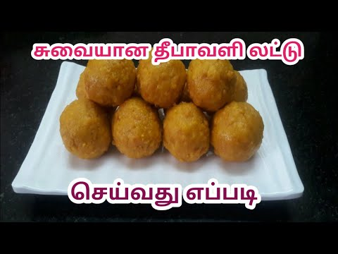 Diwali Special: Laddu in Recipe Tamil | How to make Boondi Laddu | Laddu Recipe | Diwali Laddu