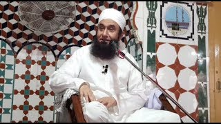 Live : Molana Tariq Jameel Latest Bayan 15 June 2018 | Jamia Masjid Usmania, Mian Channu