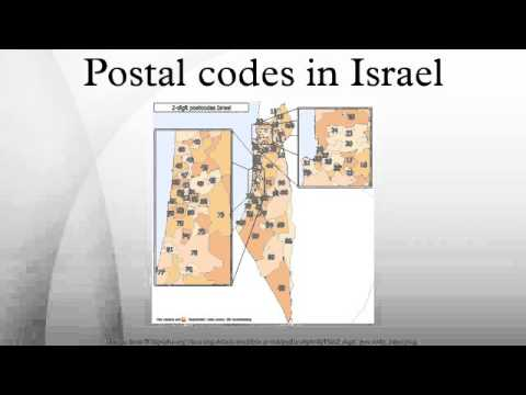 Postal codes in Israel