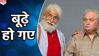 फिल्म 102 Not Out में दिखा Amitabh Bachchan और Rishi Kapoor का चौकाने वाला Look