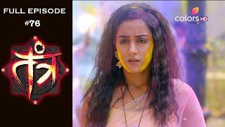 Tantra - 15th March 2019 - तंत्र - Full Episode