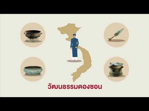 Xxx Mp4 สังคมอารยะในเอเชียตะวันออกเฉียงใต้ Clip 1 3gp Sex