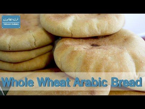 Whole Wheat Arabic Bread