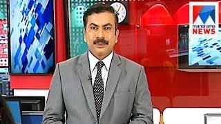 പത്തു മണി വാർത്ത   10 A M News   News Anchor - Densil Antony   June 23, 2017   Manorama News