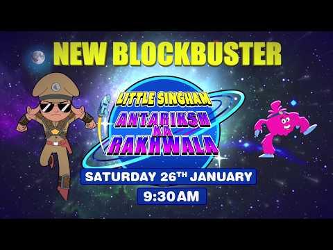 Little Singham - Antariksh Ka Rakhwala - New Blockbuster   26th January, 9.30 AM