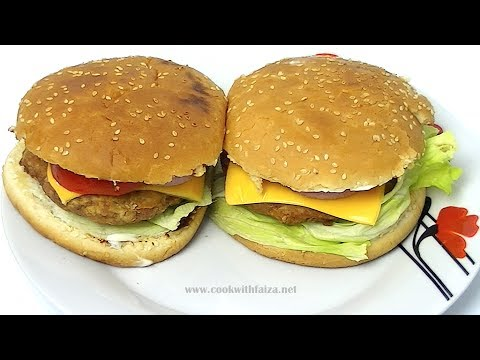 CHICKEN BURGER PATTIES *COOK WITH FAIZA*