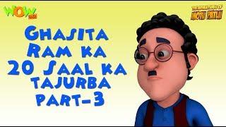 Ghasitaram ka 20 Saal ka tajurba - Motu Patlu Compilation - Part 3 As seen on Nickelodeon