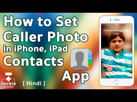 How To Set Caller Photo to iPhone Contact. iOS10 or iOS 11 HINDI