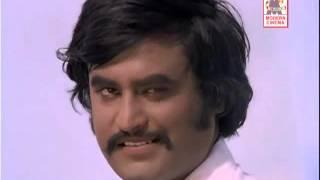 Yen Uyir Neethane song | Rajini | Priya | Ilaiyaraaja