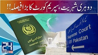 Supreme Court Verdict On Dual Nationality Announced!!  | 24 News HD