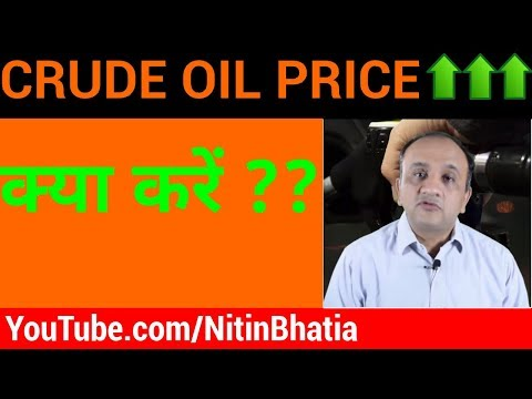 HIGH Crude Oil Price - 3 Trading Strategies (Hindi)