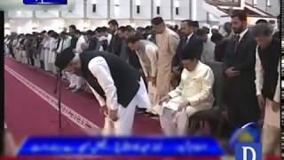 Namaz e Eid in Pakistan