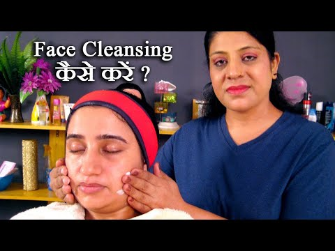 Face Clean Up Beauty Tips in Hindi - फेस क्लीन करने के टिप्स Beauty Tips in Hindi by Sonia Goyal #65