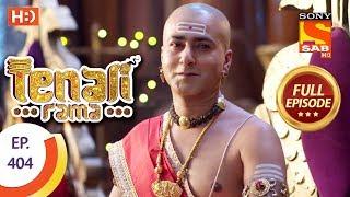 Tenali Rama - Ep 403 - Full Episode - 17th January, 2019