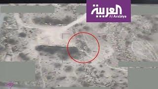 فيديو يوثق استهداف التحالف مواقع الحوثيين في مديرية كشر