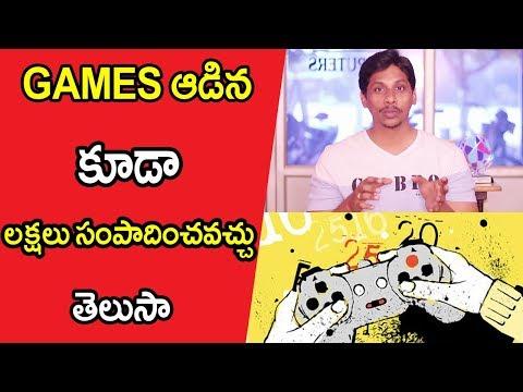 Career in Gaming industry Complete Details in 2018 ||Telugu Tech Tuts