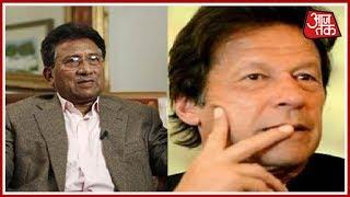 Pervez Musharraf On Imran Khan