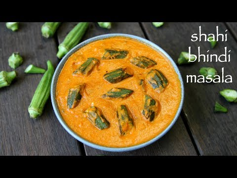 bhindi curry recipe | shahi bhindi masala gravy | shahi bhindi sabzi