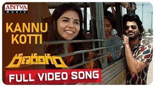 Kannu Kotti Full Video Song    Ranarangam Video Songs    Sharwanand, Kalyani Priyadarshan