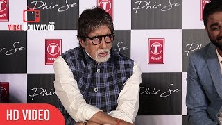 Amitabh Bachchan Full Speech At Phir Se Song Launch | T-Series