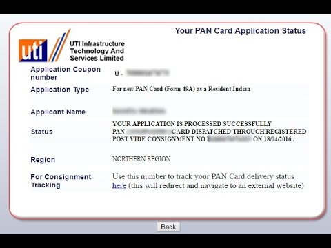 HOW TO KNOW  PAN CARD STATUS IN UTI
