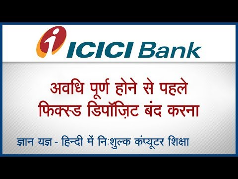 ICICI Bank : How to close Fixed Deposit before maturity