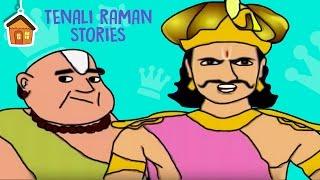 Tenali Raman Stories | Telugu Moral Story For Kids | Bommarillu