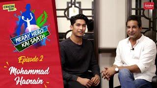 Meray Hero Kai Saath - Episode 2: Mohammad Hasnain Edition