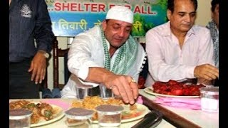 Sanjay Dutt At Iftar Party 2017
