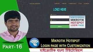 Free Login Page Mikrotik Hotspot - Responsive - The Most