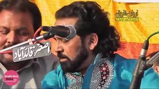 Uchi Pahari | Maratab Ali Song Uchi Pahari - Saraiki Music Baba 2017