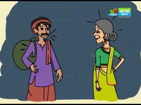 Xxx Mp4 ಅಜ್ಜಿ ಹೇಳಿದ ಕಥೆ ದುರಾಸೆಯ ಮುದುಕಿ ಕತ್ತೆ ಆದ ಕಥೆ Kannada Moral Stories For Kids Kannada Fairy Tales 3gp Sex