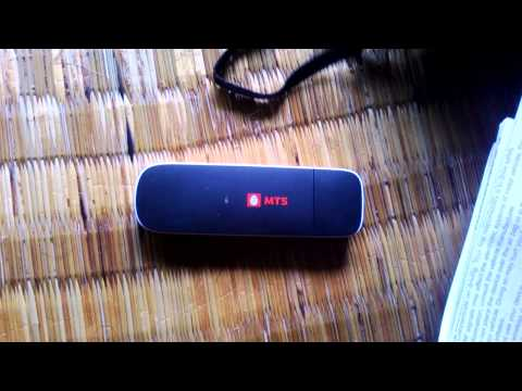 MTS Mblaze Ultra (Huawei EC306) Unboxing and review