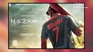 M.S. Dhoni Movie FIRST Look 2016   Sushant Singh Rajput, Alia Bhatt, John Abraham